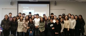 CNTO 311 Basic Cantonese for Mandarin Speakers