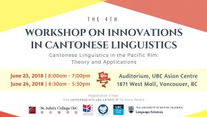 The 4th Workshop on Innovations in Cantonese Linguistics (WICL-4)