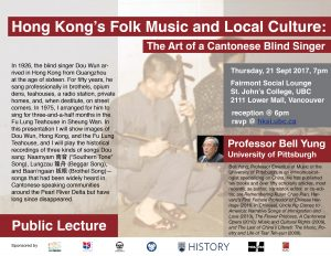 Hong Kong's Folk Music and Local Culture: The Art of a Cantonese Blind Singer