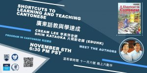 Shortcuts to Learning and Teaching  Cantonese