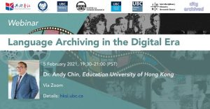 Language Archiving in the Digital Era