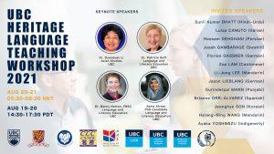 UBC Heritage Language Teaching Workshop 2021